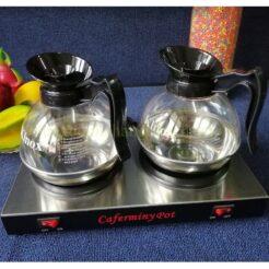 Bộ bếp hâm cà phê BF35B02