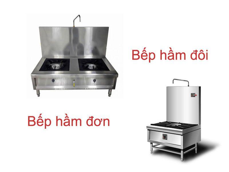 Trên thị trường hiện nay có 2 loại bếp hầm công nghiệp là hầm đơn và hầm đôi