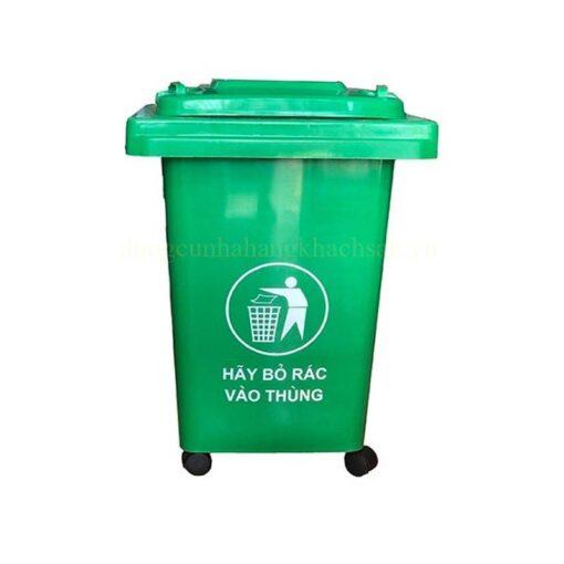 Thùng rác công nghiệp 240L BE715T07